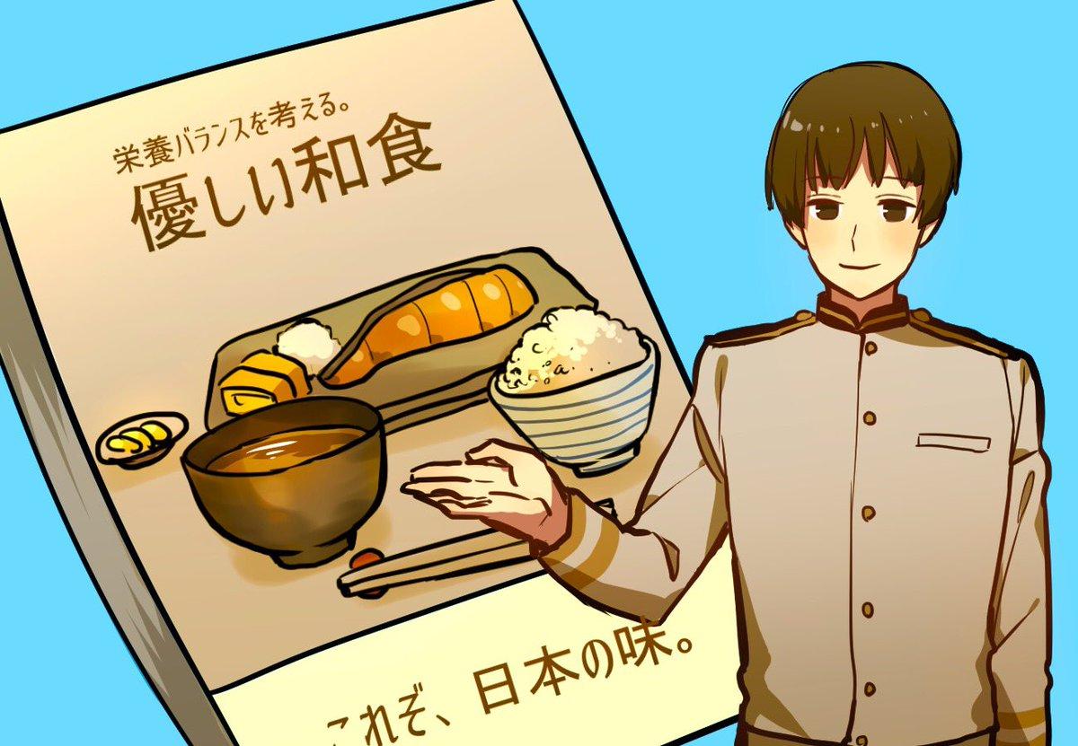最近図書館に行ったのですが、各国の料理本の扱いの差がすごくて笑ったので描きました。
