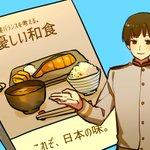 やっぱりこういうイメージ?国によって料理本の扱いが違いすぎる!