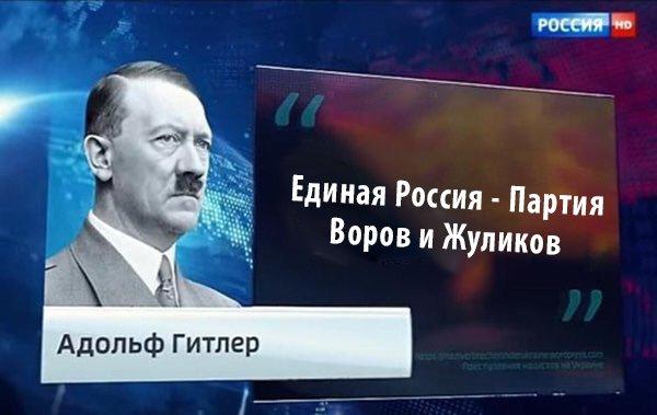США борются не с террористами, а с политической властью Сирии, - Медведев - Цензор.НЕТ 437