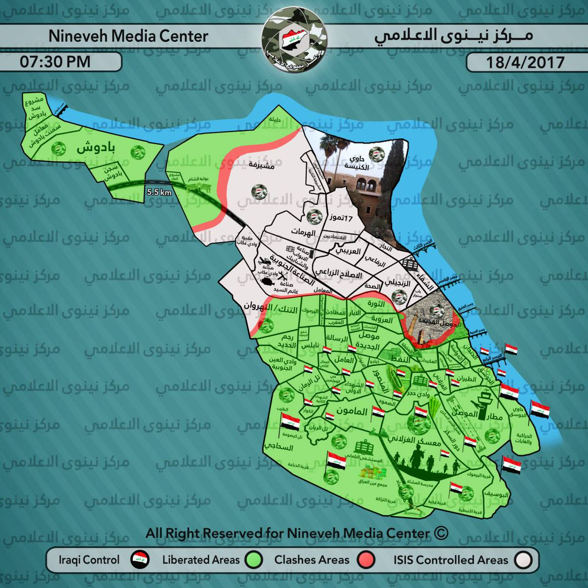Nineveh Media Center: Last updated map of situation in Mosul