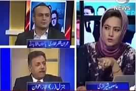 Faisla Aap Ka  – 18th April 2017 - Panama Case Ka Faisla Kia Hoga thumbnail