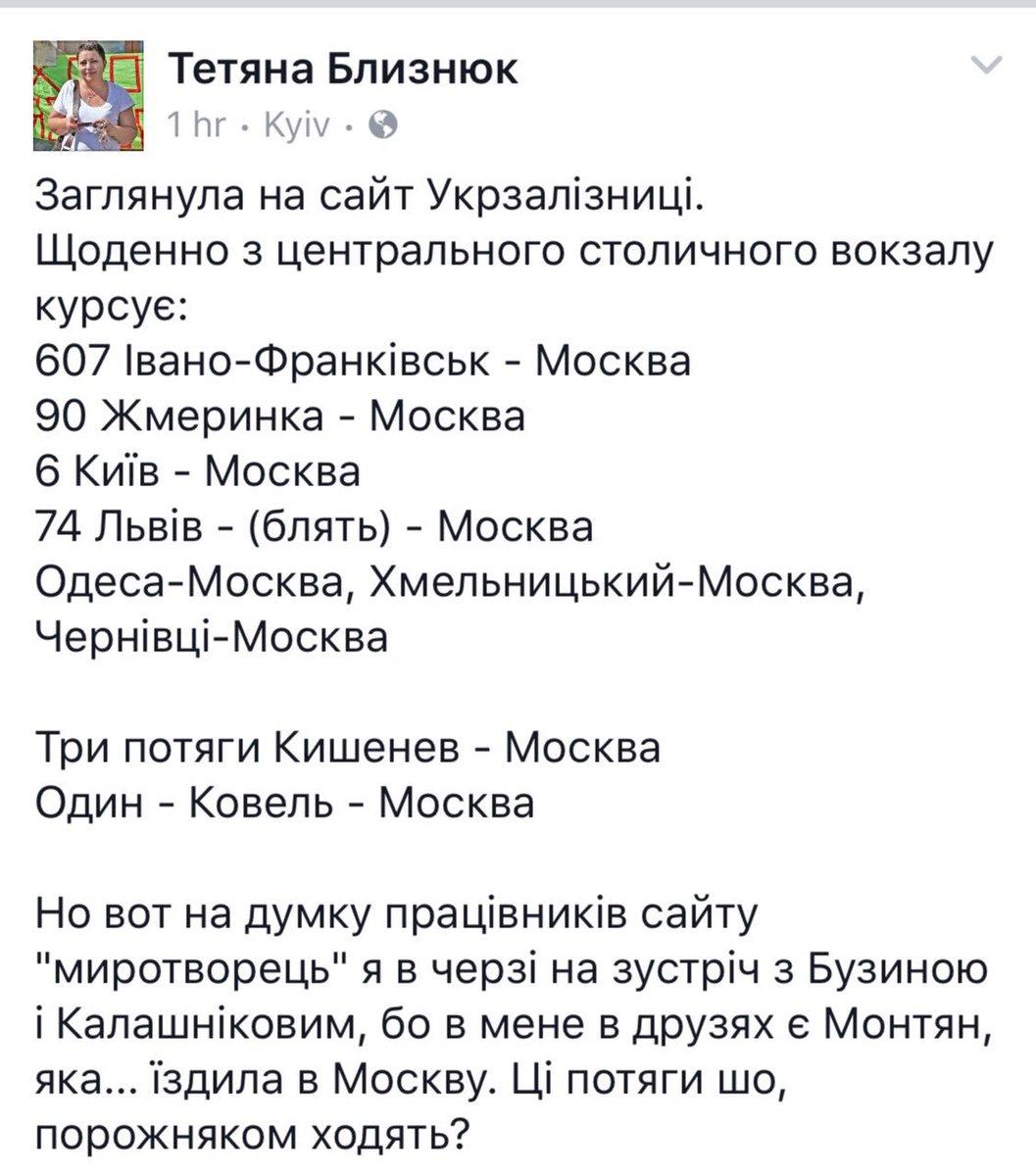 18 обстрелов со стороны террористов зафиксировано сегодня на Донбассе: ранены двое бойцов - Цензор.НЕТ 2315