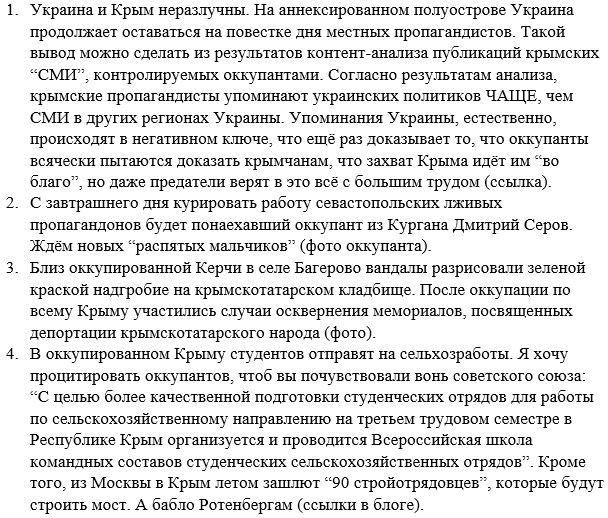 Порошенко обсудил с британскими парламентариями санкции против РФ и либерализацию визового режима - Цензор.НЕТ 9582
