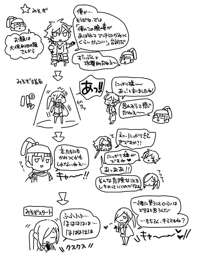 ★禊 青江まとめ(全3枚)