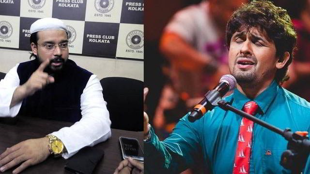 Rs 10 lakh to shave Sonu Nigam's head: West Bengal maulvi issues fatwa  https://t.co/J4lTYaIys4 #PrayBeQuiet