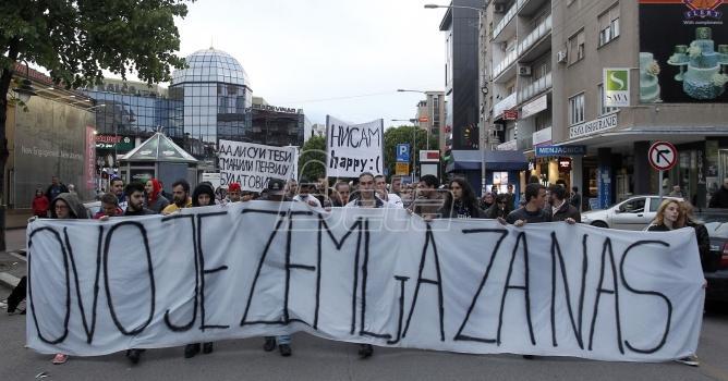 Protest against dictatorship in Nish