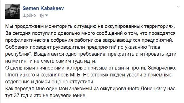С начала суток боевики обстреливают позиции украинской армии вблизи Красногоровки, Павлополя, Широкино и Луганского, - пресс-центр штаба АТО - Цензор.НЕТ 976