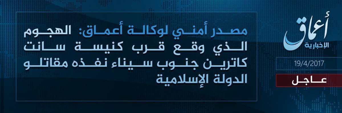 ISIS claims the attack against St. Catherine monastery in Sinai, one security guard killed