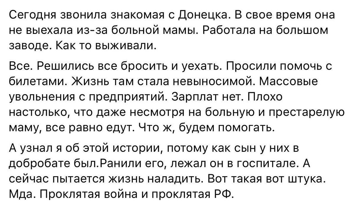 """На Донбассе продолжают закрываться """"отжатые"""" шахты, оккупанты отправляют горняков в неоплачиваемые отпуска, - ГУР - Цензор.НЕТ 2842"""