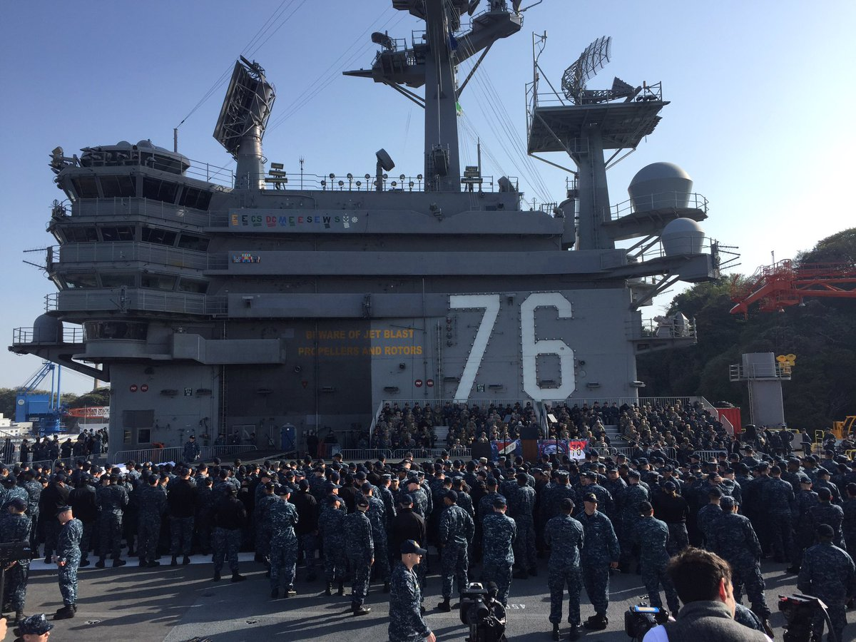 Awaiting @VP Pence speech aboard the USS Ronald Reagan in Yokosuka, Japan