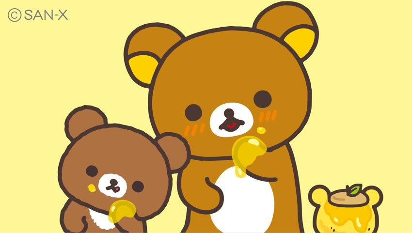 リラックマとチャイロイコグマちゃんは、はちみつの趣味がおなじみたいですよ   いっぱい食べてますね☺️