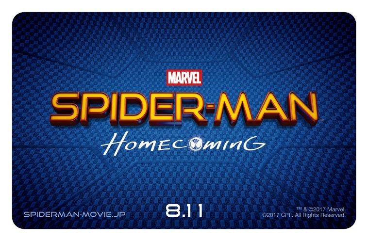 """【蜘蛛糸のように巻き上げろ!!】 『#スパイダーマン:ホームカミング』の、全国共通前売鑑賞券(ムビチケカード)が4月22日より全国の公開劇場にて販売決定。前売り購入特典として、タイトルロゴにある""""スパイダーマンフェイス""""をイメージした映画特製イヤフォン・コードリール付き!"""