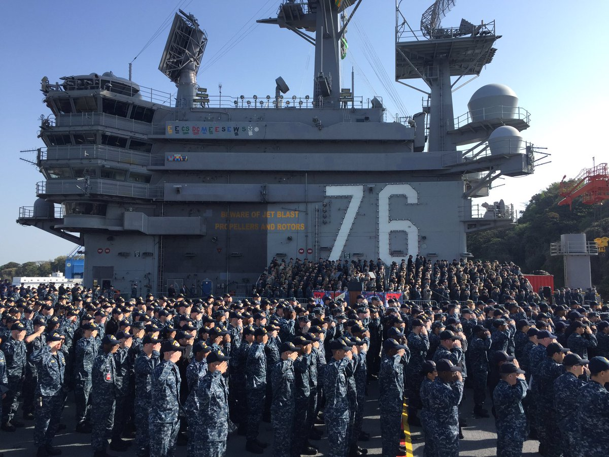 The USS Ronald Reagan in Japan, which appears to be the closest US aircraft carrier to the Korean Peninsula right now.