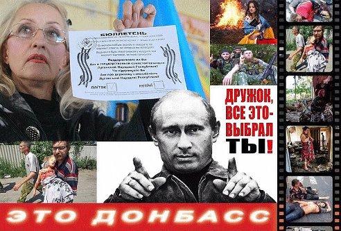 """На Донбассе продолжают закрываться """"отжатые"""" шахты, оккупанты отправляют горняков в неоплачиваемые отпуска, - ГУР - Цензор.НЕТ 1113"""