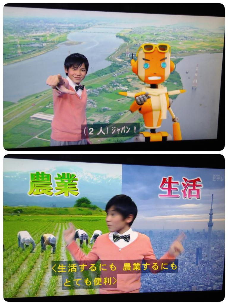 広告 ジャパン 未来