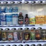 もはやコンビニw突っ込みどころの多すぎる自動販売機!