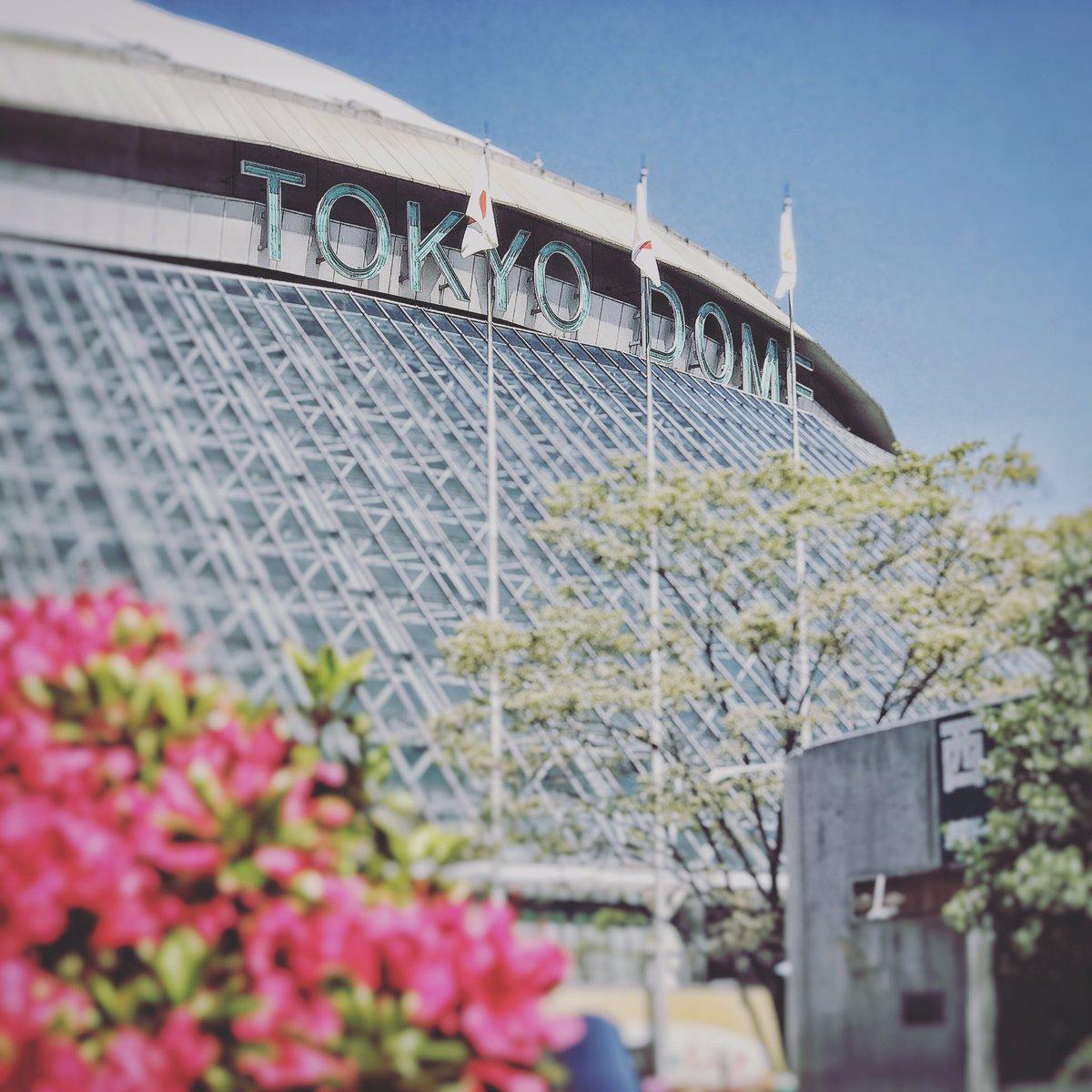 Konichiwa Tokyo!  R42 #ColdplayTokyo #AHFODTour