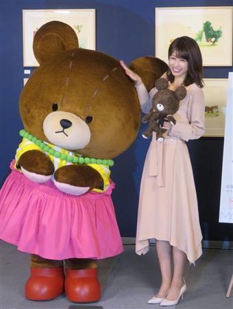 笑顔が可愛い加藤綾子