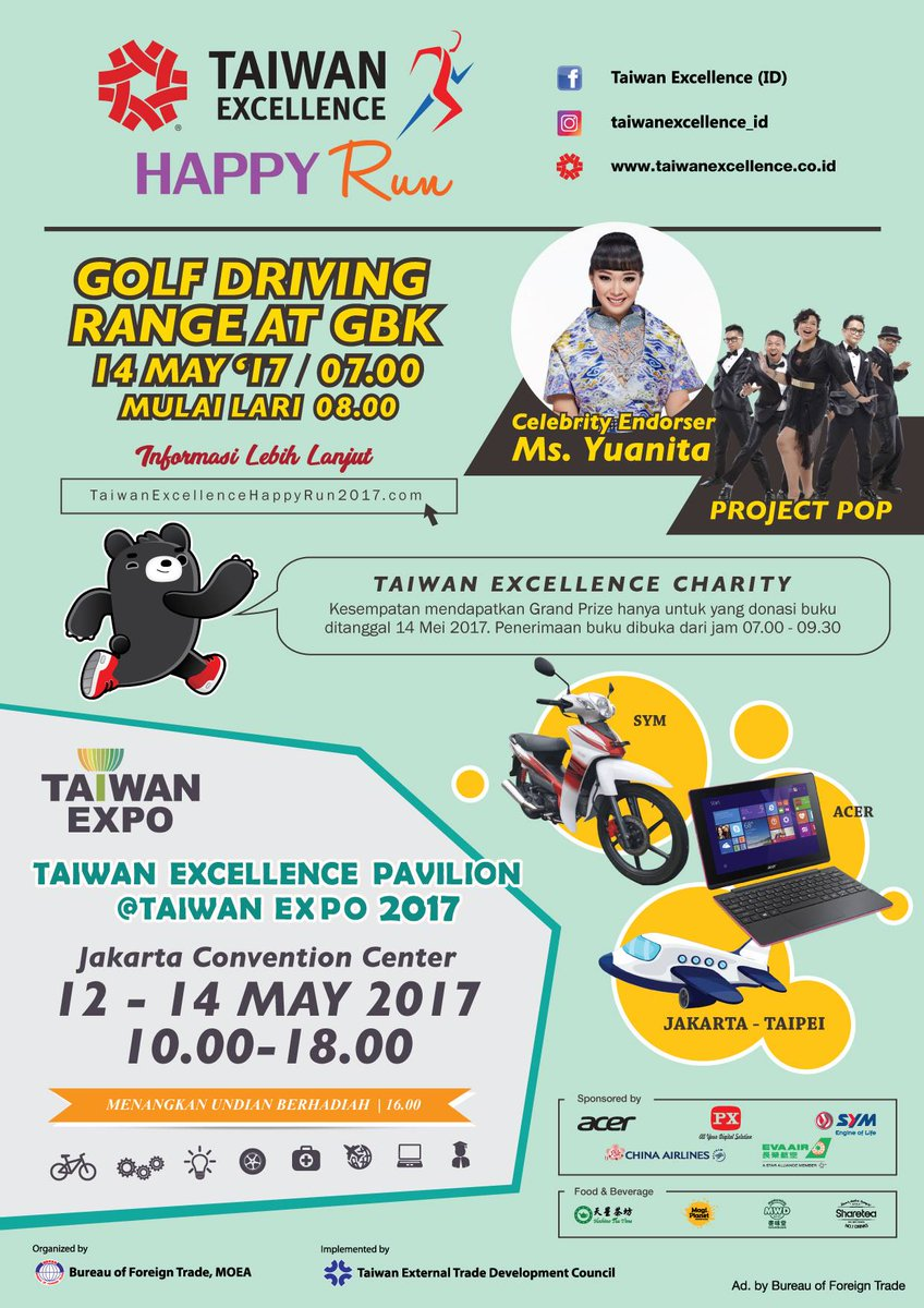 Taiwan Excellence Happy Run • 2017