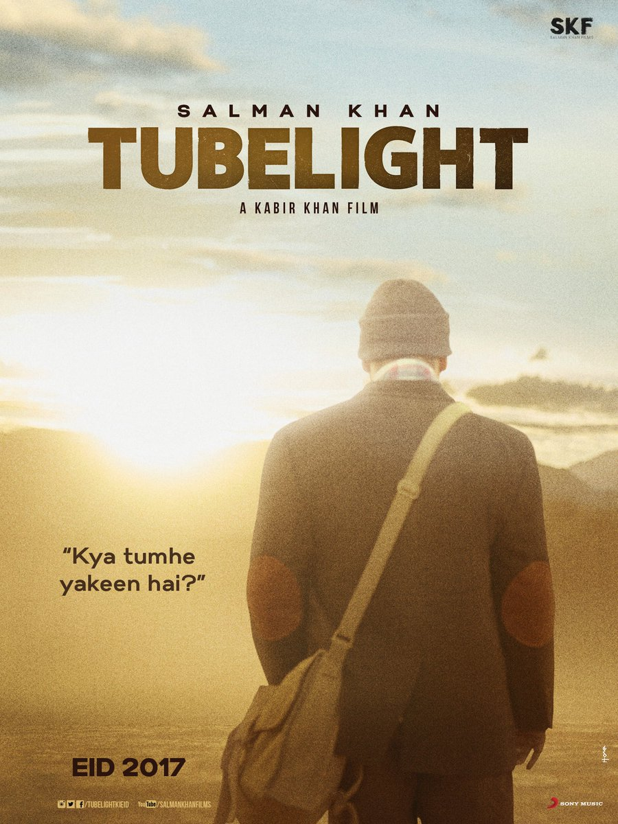 Teaser Poster of Tubelight starring Salman Khan