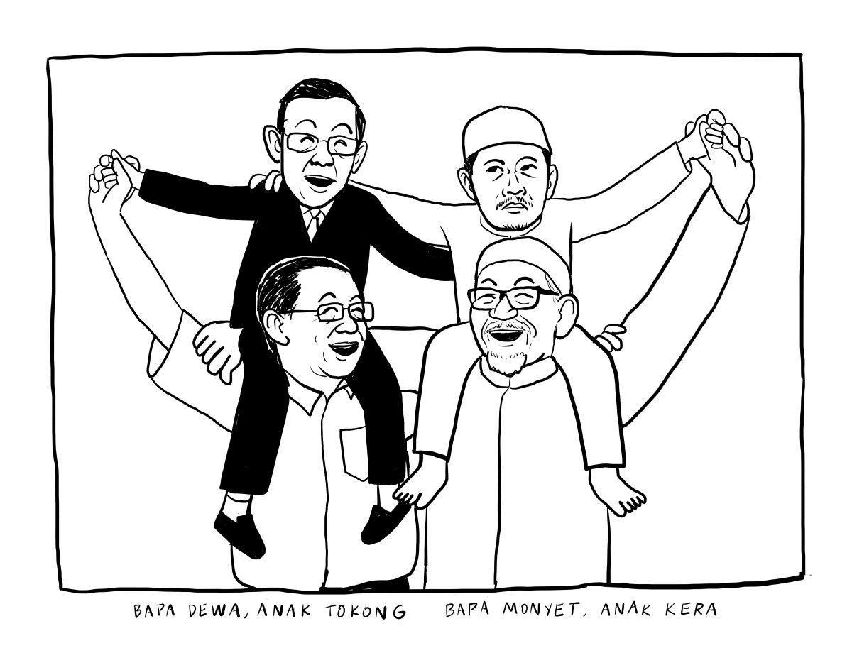 Fahmi Reza On Twitter Bapa Borek Anak Rintik Fatherandsonparty
