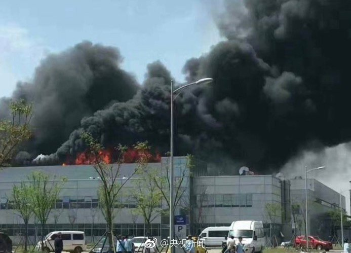 Fire broke out at Shanghai Aircraft Manufacturing Factory in Pudong Wed Morning. No casualties reported and the fire has been put out