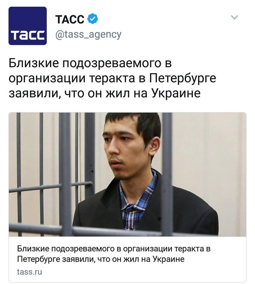 ФСБ заявляет о задержании соучастника теракта в метро Петербурга - Цензор.НЕТ 3303