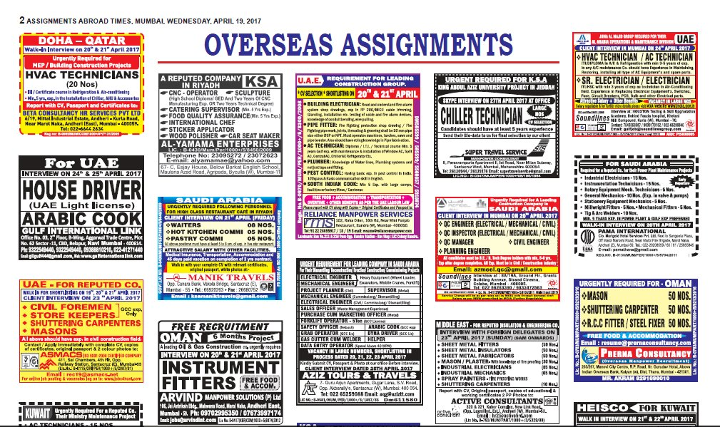 Overseas assignments abroad times