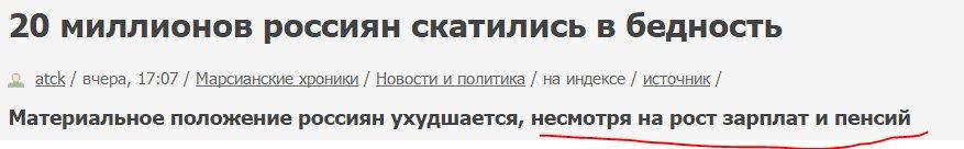 """На Донбассе продолжают закрываться """"отжатые"""" шахты, оккупанты отправляют горняков в неоплачиваемые отпуска, - ГУР - Цензор.НЕТ 8836"""