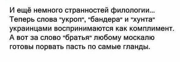 Гонтарева в Вашингтоне: Отделения российских банков в Украине находятся в безопасности - Цензор.НЕТ 1201