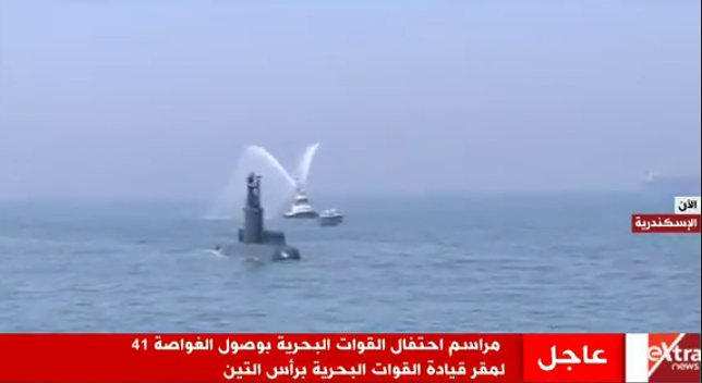 The celebration of the new German submarine is part of the Egyptian naval fleet