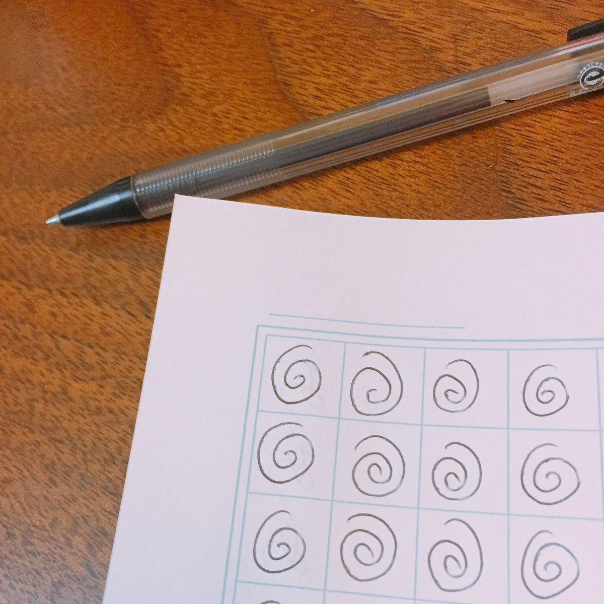 「二重渦巻きを右回り左回り均等に丸く書けるスピードと丸の正確さを指が覚えると平仮名が綺麗に書ける」  ボールペン字の技を教えていただいてその即効性にびっくりしています。