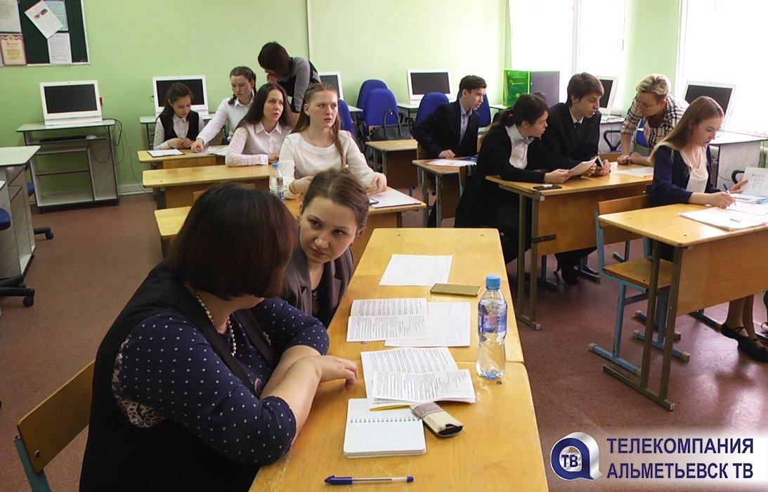 Одаренные дети в начальной школе презентации
