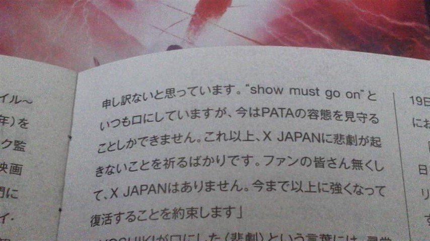 「show must go on」とは?意味や使い方を解説 ...