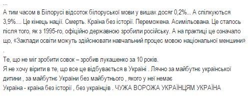 """""""Главы РГА будут уволены сразу после того, как Балога предоставит доказательства их двойного гражданства"""", - Москаль - Цензор.НЕТ 2715"""