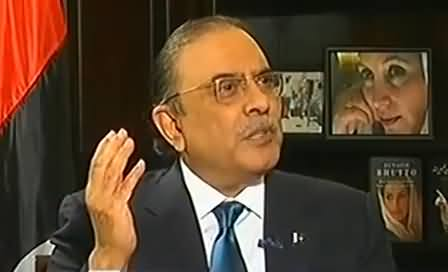 Kal Tak - 19th April 2017 - Asif Zardari Exclusive Interview thumbnail