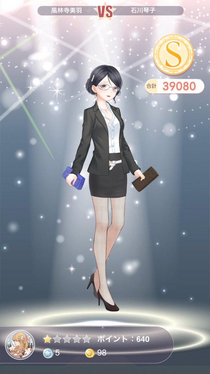 ミラクル ニキ オフィス の 女王