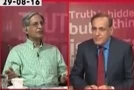Sachi Baat  – 19th April 2017 - Panama Case Ke Faisle Ka Intezar thumbnail