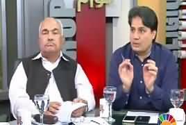 Sana Mirza Live  – 19th April 2017 - 20 April Panama Case Faisla thumbnail