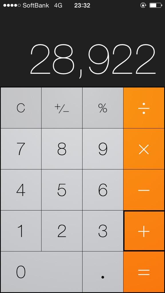 サイゼリアのドリンクを除いた全メニューの金額を合計したら、結構驚異的な数字だった。 http://t.co/Ato7cD4mAI