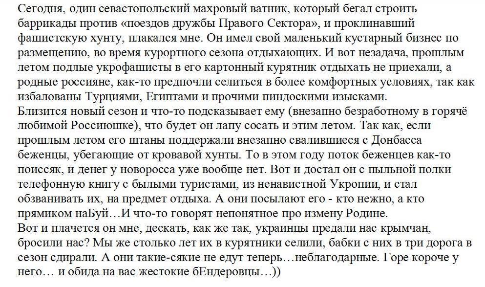 Турция не желает присоединяться к санкциям против России, - Джемилев - Цензор.НЕТ 5697