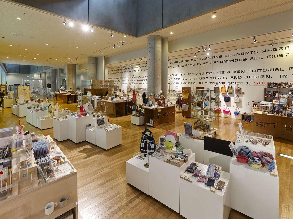 国立新美術館 Nact On Twitter Quot 国立新美術館地下一階・一階のミュージアムショップ「スーベニアフロム