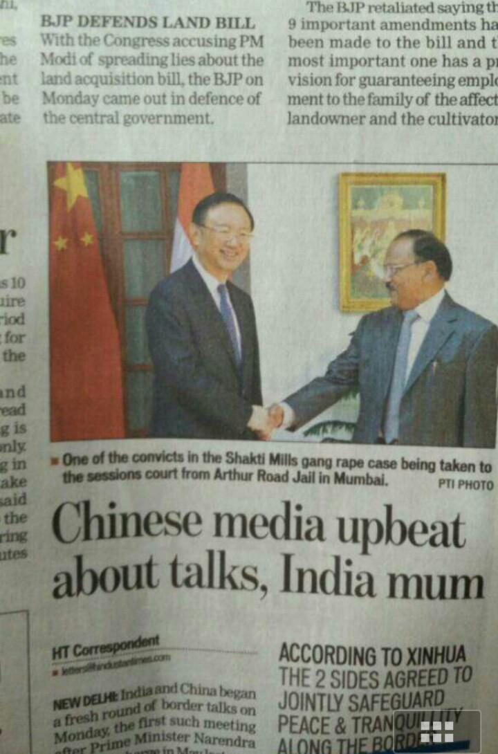 Unbelievable caption in Hindustan Times photo today of Yang Jiechi Ajit Doval meeting! http://t.co/eG9m3L5Ess