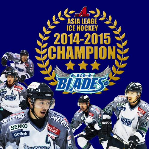 Thank you fans, Thank you Anyang Halla, Thank you all the teams, Thank you ICE HOCKEY. WE DID IT !!!!!!!!!!!!!!!!!!!! http://t.co/cVnuyfQtAx