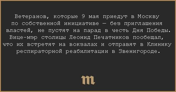 В Украине нужно изменить подход к обучению солдат, - экс-начальник Генштаба ВС Грузии - Цензор.НЕТ 6186