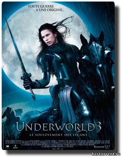 Скачать фильм другой мир 4 через торрент бесплатно в хорошем качестве