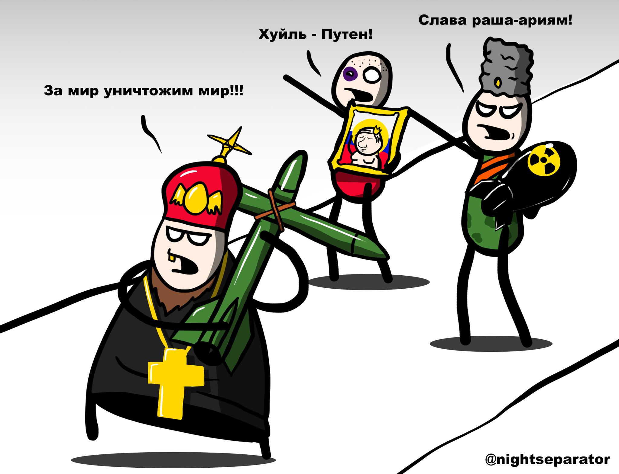 Премьер Финляндии обвинил Россию в возвращении силовой политики - Цензор.НЕТ 1174