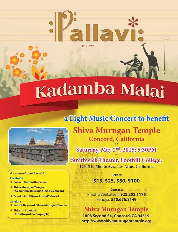 Concord Shiva Murugan Temple on Twitter: