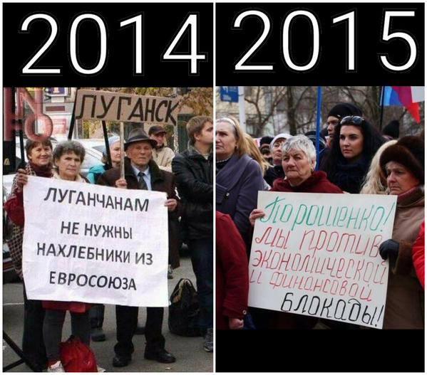 """""""Нафтогаз"""" и """"Газпром"""" подписали газовое соглашение на второй квартал, - Демчишин - Цензор.НЕТ 1445"""