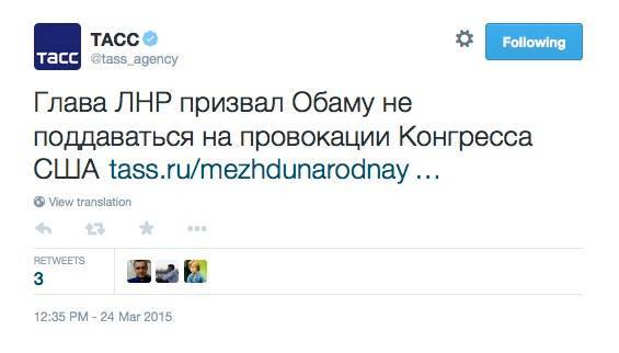 В Госдепе США прокомментировали резолюцию Конгресса, призывающую Обаму дать Украине оружие - Цензор.НЕТ 8864